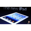 Скриншоты Представлен новый iPad3 от Apple