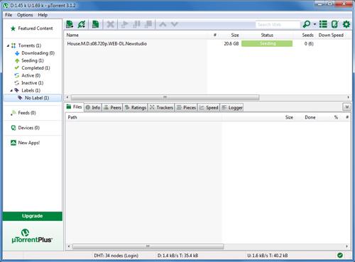Популярный BitTorrent клиент - uTorrent