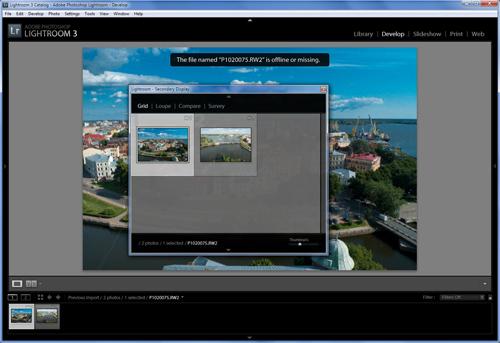 Adobe Lightroom - обработка цифровых фотографий