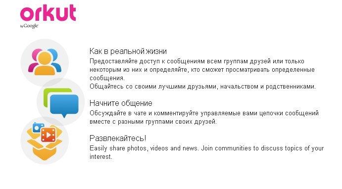VkAPru - приложения, игры и сервисы для социальных сетей