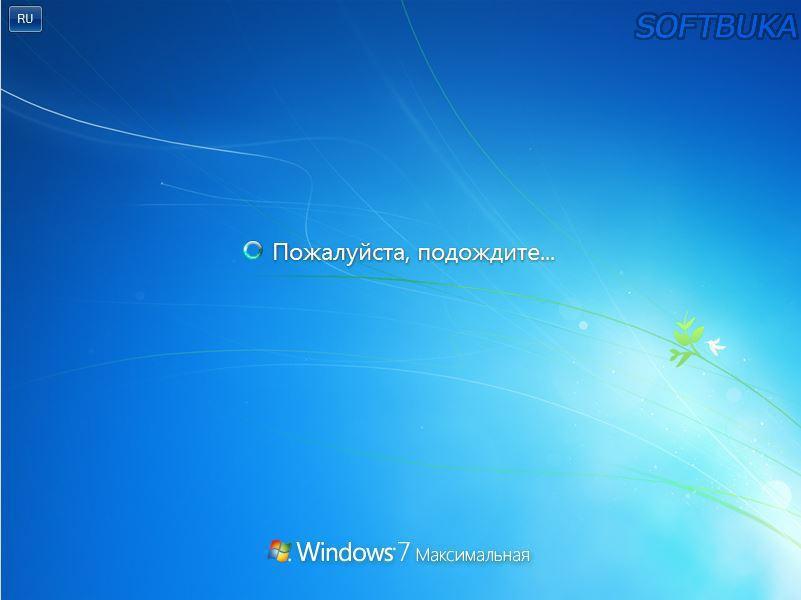 Скриншот - Последние приготовления