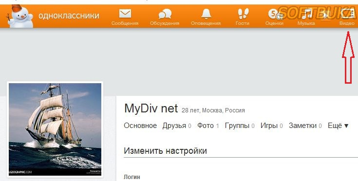 Как добавить видео в Одноклассники?