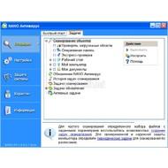 Скриншот NANO Антивирус 0.14.0.9 Beta