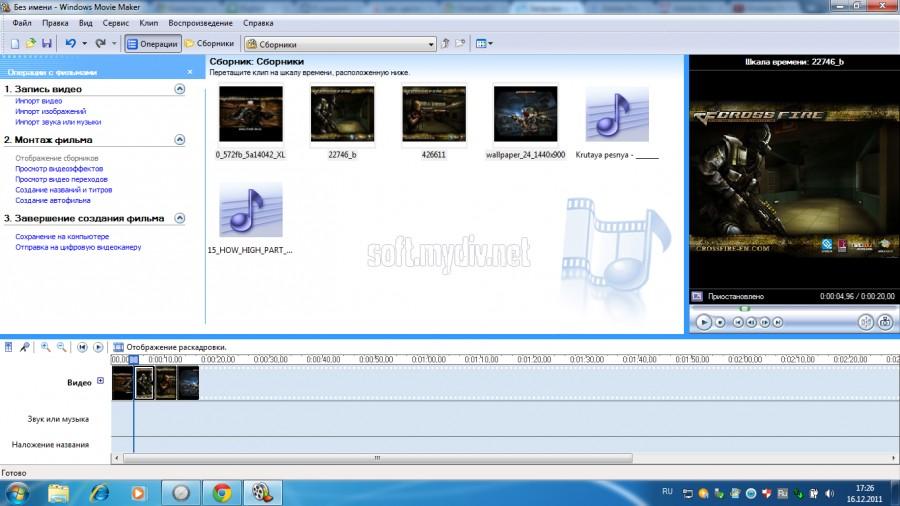 How to change language in Windows Movie Maker  Super User