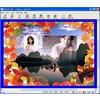 Скриншоты Photo Collage 3.0.2