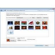 Скриншот Тема Christmas для Windows 7