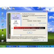 Скриншот Avast! 2014 Free Antivirus