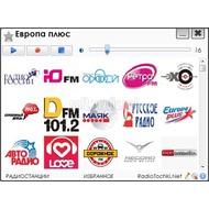 Скриншот Радиоточка Плюс 2.5