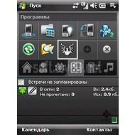 Скриншот PIGEON! 1.2.4.4