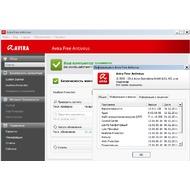 Скриншот Avira Free Antivirus 14.0.3.332