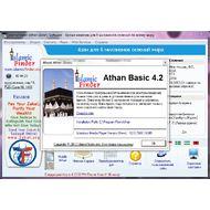 Скриншот Athan (Azan) Basic 4.4