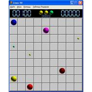 Скриншот Lines'98 6.11