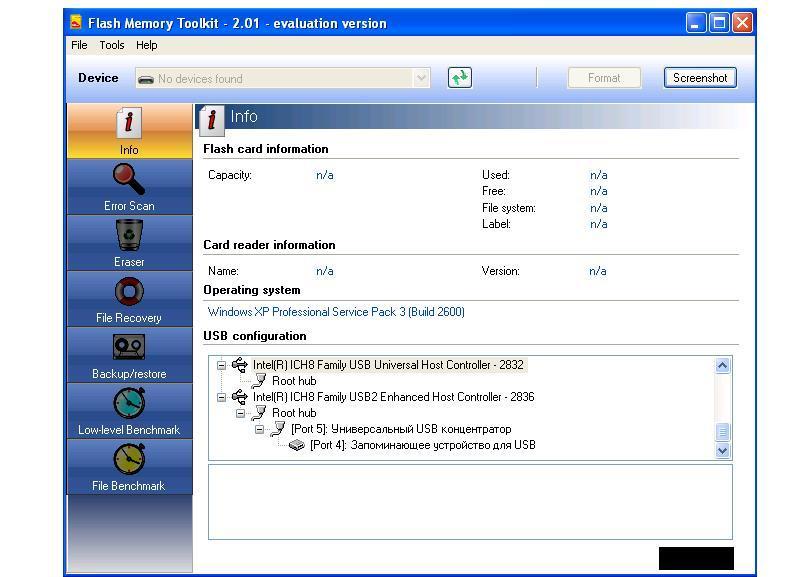Скачать бесплатно программу flash memory toolkit