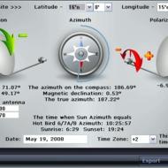 Скриншот FastSatfinder 2.7.0