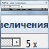 PicPick 3.1.3