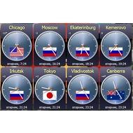 Sharp World Clock 5.74