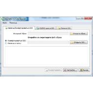 Скриншот AnyToISO Converter 3.3 Build 438