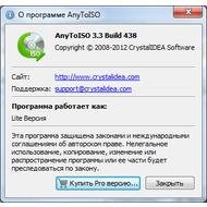 AnyToISO Converter 3.3 Build 438