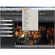 Скриншот XviD4PSP 6.003 Beta