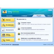 Glary Utilities 2.43.0.1419