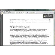 Скриншот Adobe Reader X 11.0.0/10.1.4