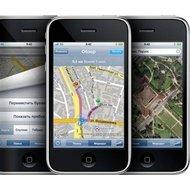 google maps на Windows Mobile