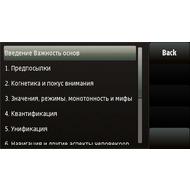 FBReader для Symbian (оглавление)