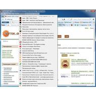 Mozilla Firefox 16.0b5 beta