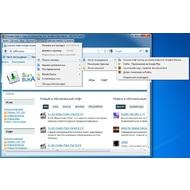 Mozilla Firefox Portable Edition 15.0.1 (RUS)