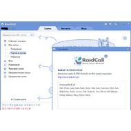 Скриншот RaidCall 7.0.2