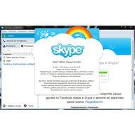 Скриншот Skype (Скайп) 6.18.0.106
