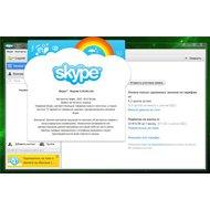 Skype 5.10.66.116