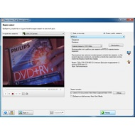 Nero Video 12.0.00200 Захват видео с камеры