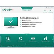 Скриншот Kaspersky Internet Security (KIS) 14.0.0.4651