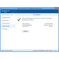Скриншот Outpost Antivirus Pro