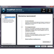 Скриншот Trustport Antivirus