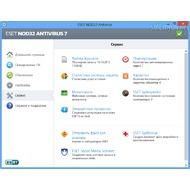 Антивирус NOD32 Antivirus 7