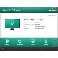 Антивирус Касперского (Kaspersky Anti-Virus) 2014