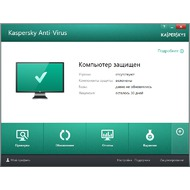 Скриншот Антивирус Касперского (Kaspersky Anti-Virus) 2015 15.0.0.463