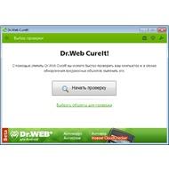 Скриншот Dr.WEB CureIt! 9.0