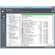 Скриншот CCleaner 4.17.4808 / 1.08.302