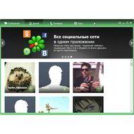 Скриншот ICQ
