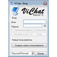 Скриншот ViChat 1.6