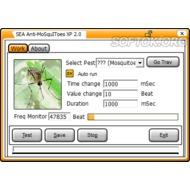 Скриншот Антикомар 2011
