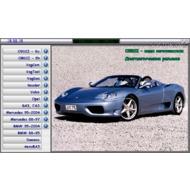 Скриншот Scan Tool 4.3
