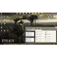 Скриншот Тема для Windows XP S.T.A.L.K.E.R 1.1.1.0