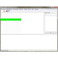 Скриншот Профессиональный кроссворд 0.1.5