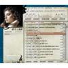 Скриншоты Скины AIMP 3