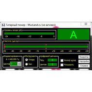Скриншот Гитарный Тюнер из МузЛэнда 1.0