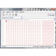 Скриншот Acronis Disk Editor 6.0